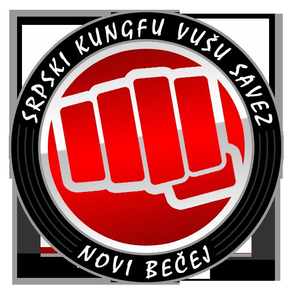 Srpski KVS